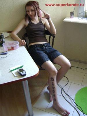 каратистка проститутка