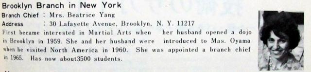 Первая женщина бранч-чиф