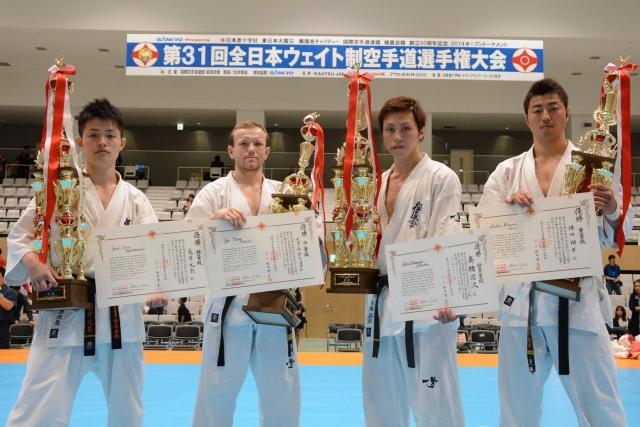 Победители 31 весового Чемпионата Японии по киокушинкай (фото www.kyokushinkaikan.org)
