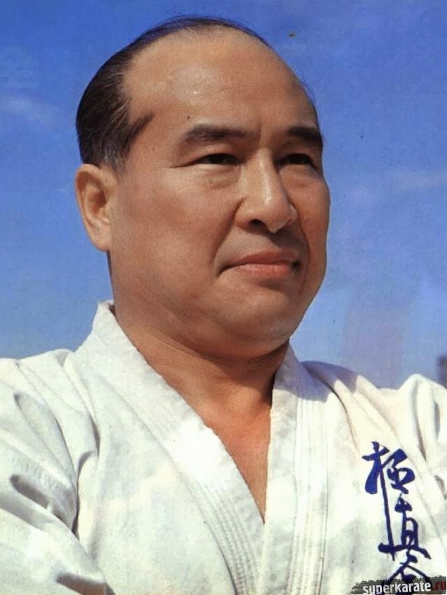 Масутацу Ояма (Masutatsu Oyama)