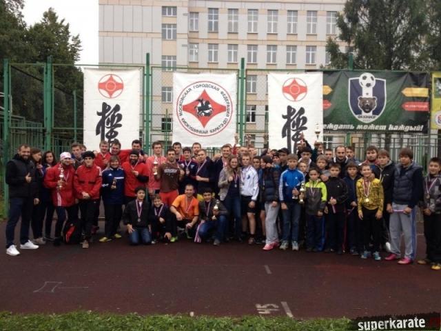 Кубок Дружбы по футболу