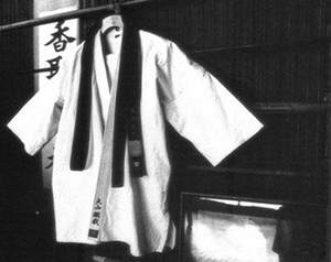 Кимоно (доги) сосая Оямы