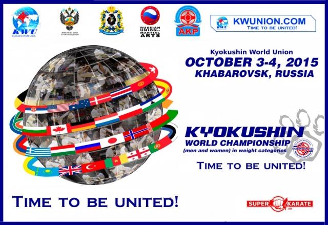 Чемпионат мира KWU