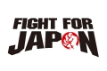 Стартовал проект FIGHT FOR JAPAN