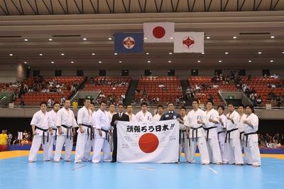 И японии на абсолютный чемпионат мира
