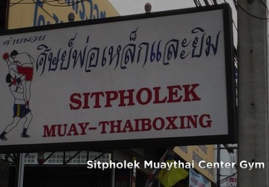Sitpholek Muaythai Center & Gym Pattaya