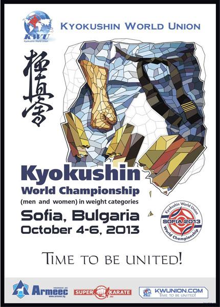Чемпионат мира по киокусинкай (KWU)