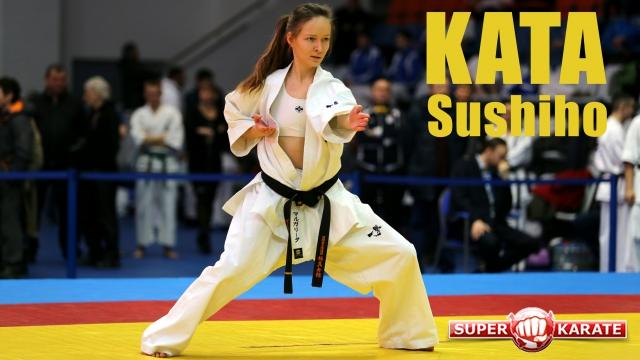 Ката Сушихо