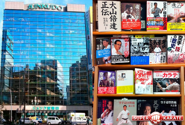 Книжный магазин Junkudo