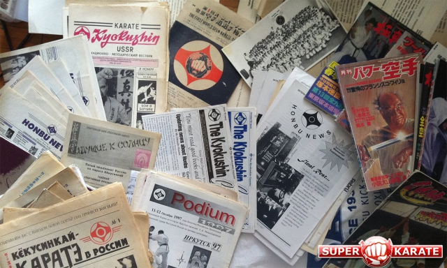 Книги, журналы и газеты киокушина