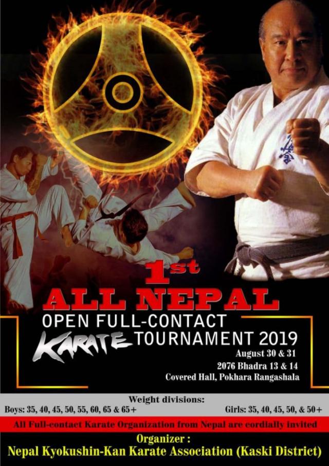 1st All Nepal Open Full-contact Karate Tournament. Киокушин в Непале развивается и объединяется