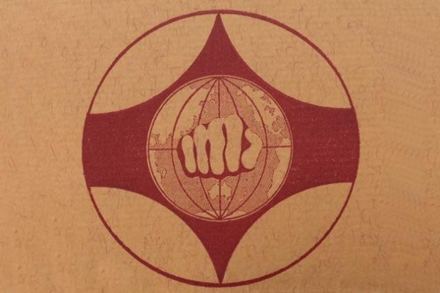 Канку - семейный герб дома Оямы