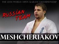 1573366591_mescherjakov.jpg