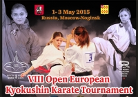 VIII Open European Kyokushin Karate Tournament (Рэнгокай)